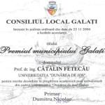 Premiul Municipiului Galati - 2004